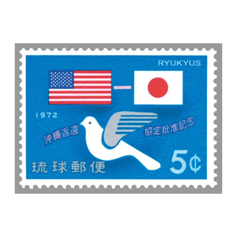 切手・趣味の通信販売|スタマガ...