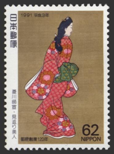 菱川師宣の画像 p1_19