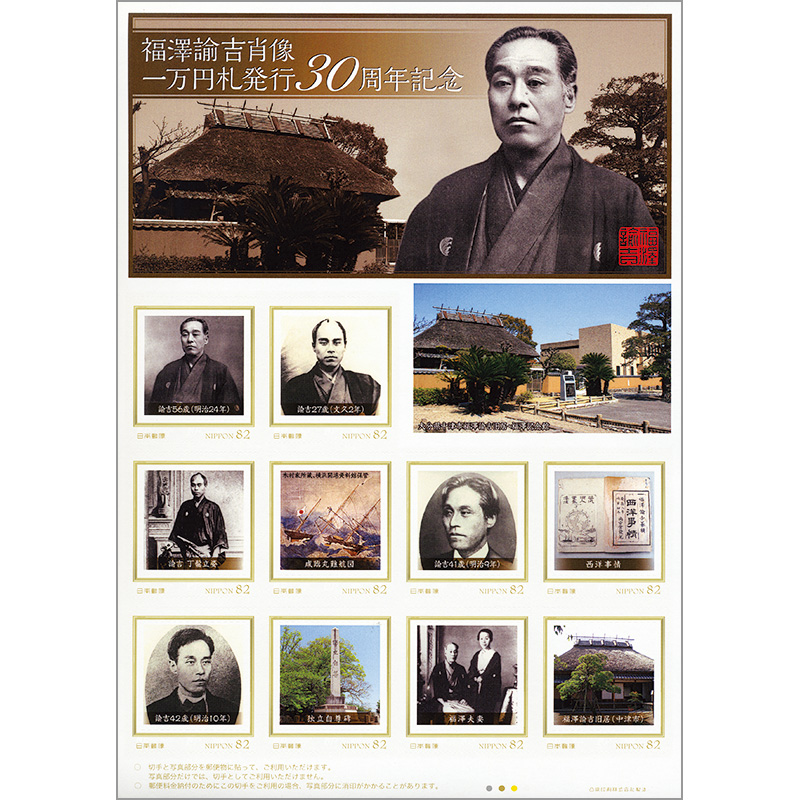 切手 一 肖像 円 中国切手の買取価格一覧表