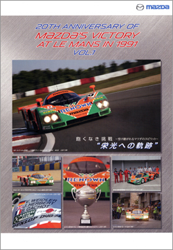 20TH ANNIVERSARY OF MaZDa`S VICTORY AT LE MANS IN 1991 VOL.1