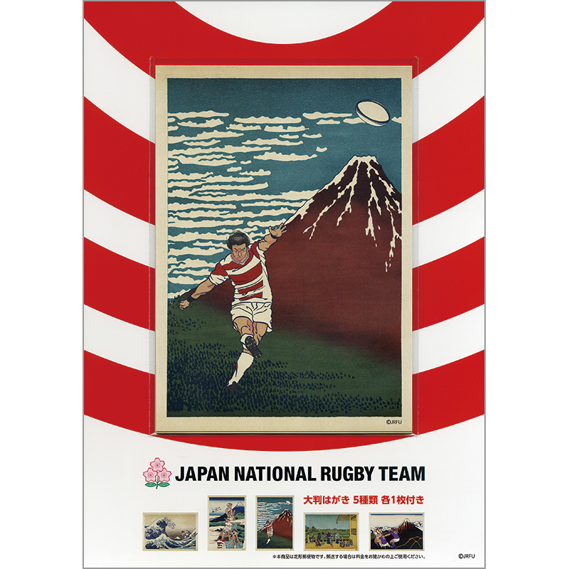 JAPAN NATIONAL RUGBY TEAM