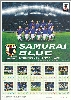 SAMURAI  BLUE 2010 日本代表